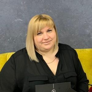 Ирина Пипина